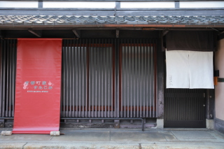 15118_京都_京都町家内観、外観