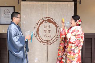 351719_京都_店舗の目の前、祇園白川ロケーション