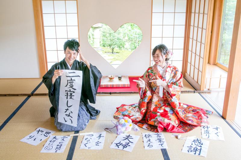 京都好日_トップ画像1