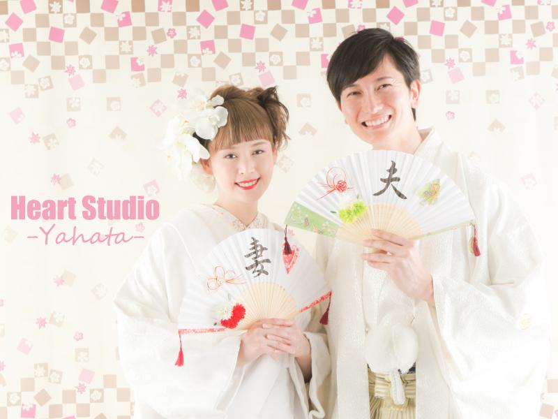 Heart Studio (ハートスタジオ 八幡店)
