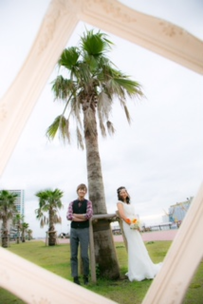 Libre Wedding