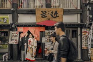 209281_神奈川_鎌倉 和装